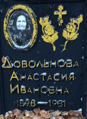anziferovo_nekropol_3_3.jpg