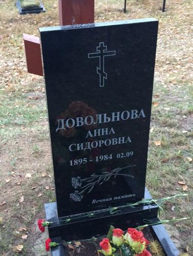 anziferovo_nekropol_3_4.jpg