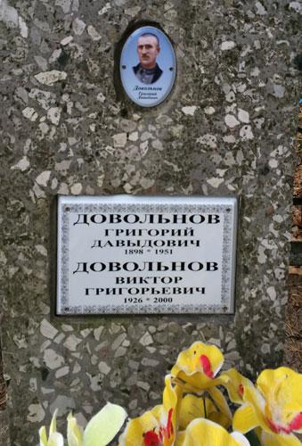 anziferovo_nekropol_3_6.jpg