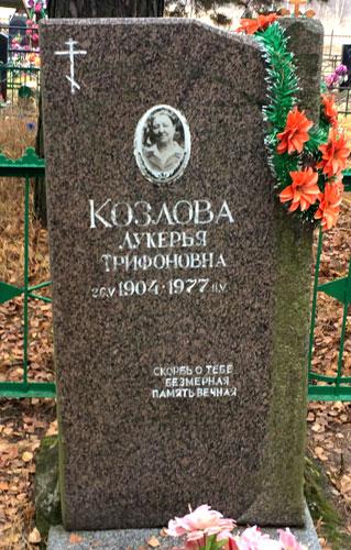 anziferovo_nekropol_4_2.jpg