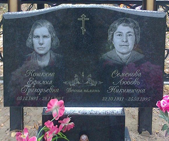 anziferovo_nekropol_4_4.jpg
