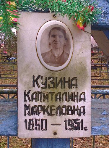 anziferovo_nekropol_4_6.jpg