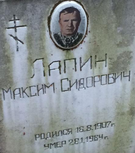 anziferovo_nekropol_5_2.jpg