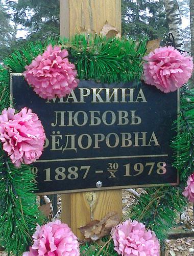 anziferovo_nekropol_5_4.jpg