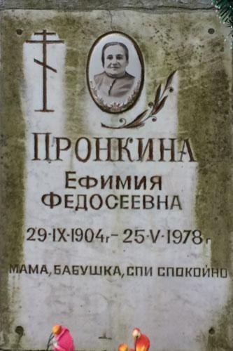 anziferovo_nekropol_6_2.jpg