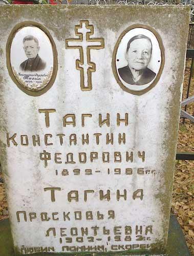 anziferovo_nekropol_7_5.jpg