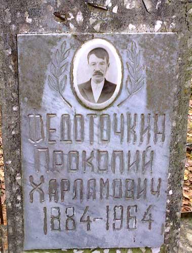 anziferovo_nekropol_7_6.jpg