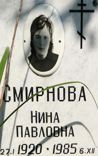 nekr_kabanovo_4.jpg