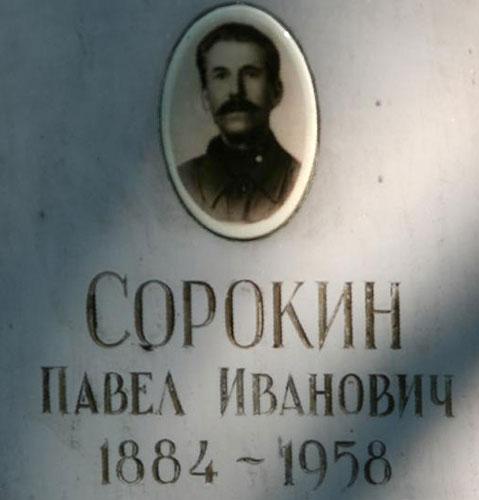 nekr_kabanovo_5.jpg