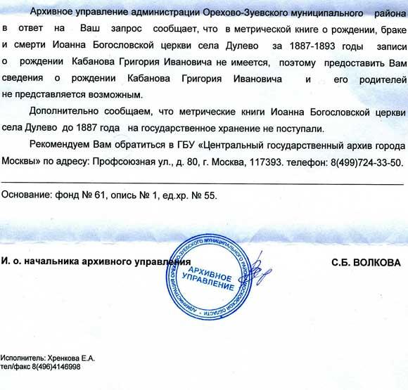 novikovi_61.jpg