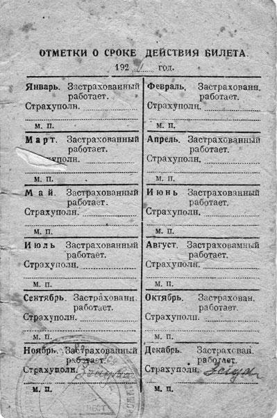 yakovlevi_4_2.jpg