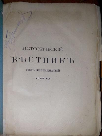 krilovi_safonovi_19.jpg