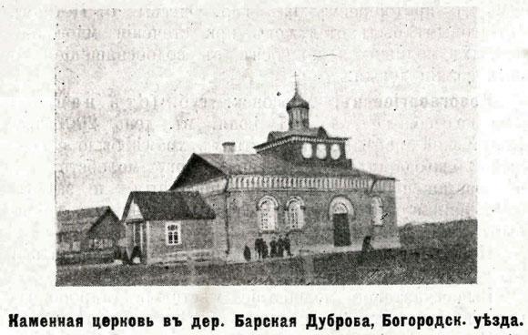 agapovi_4.jpg