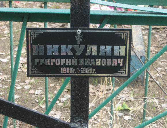 agapovi_1_18.jpg
