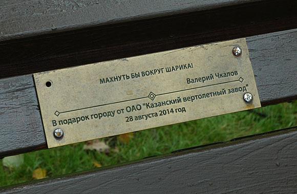 park_sg_12.jpg