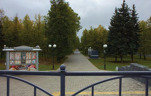 park_sg_4.jpg