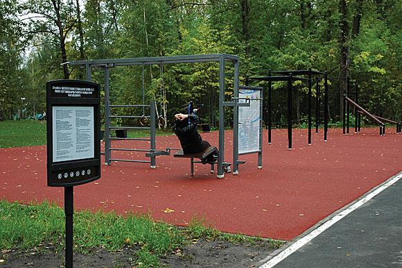 park_sg_42.jpg