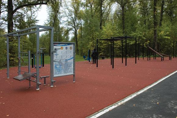 park_sg_44.jpg