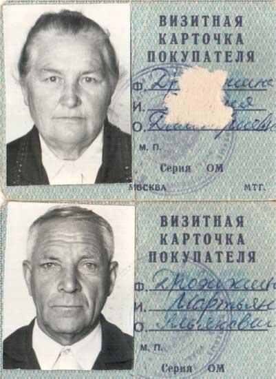 drozhzhini_3.jpg